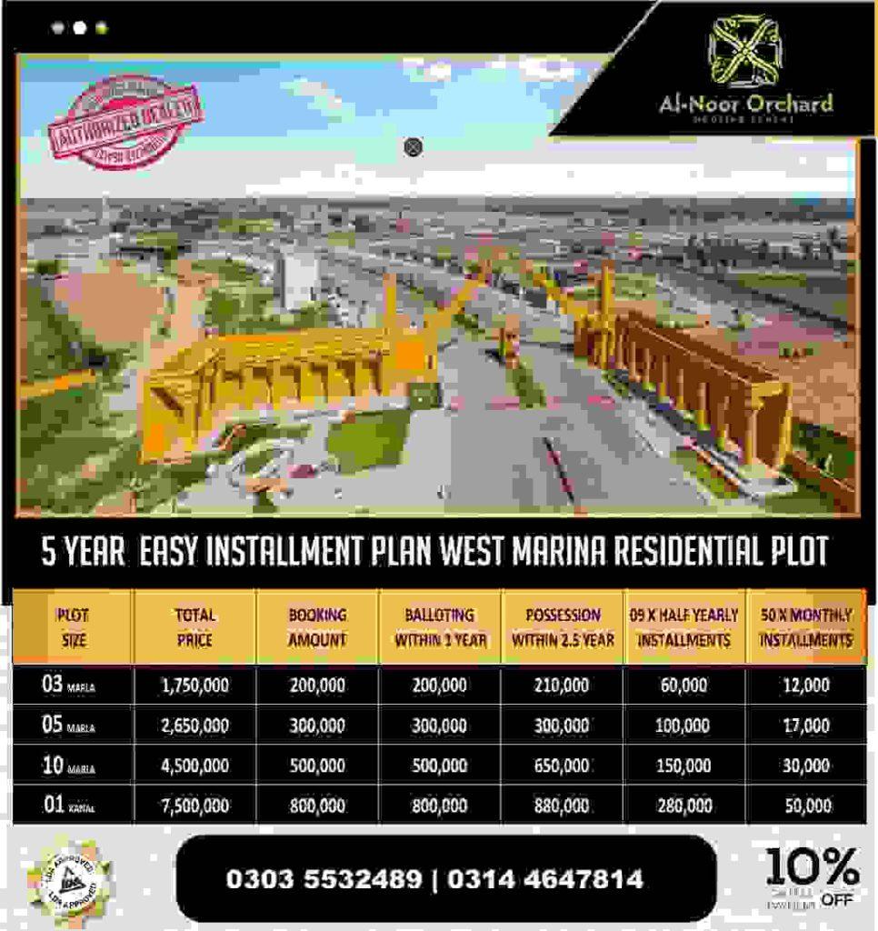 West Marina Al Noor Orchard Payment Plan 2021