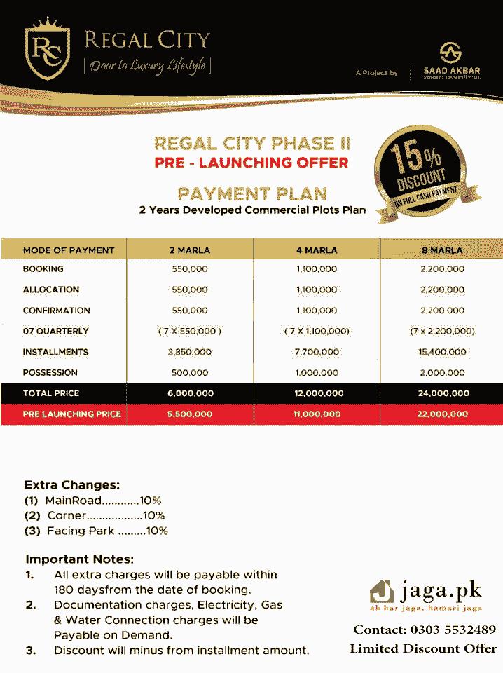 Regal city sheikhupura commercial plots installment plan pre-launch