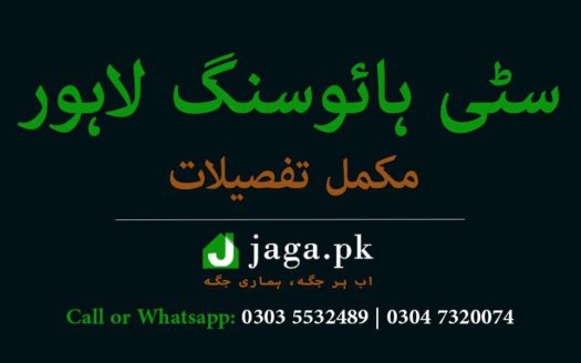 Citi Housing Lahore Featured Image