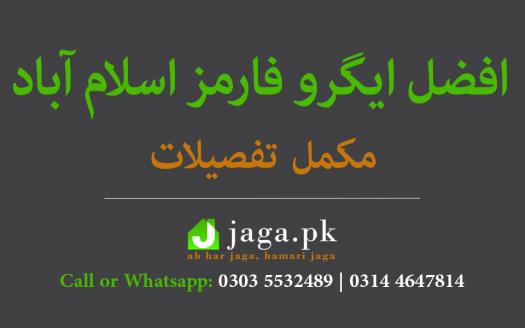 Afzal Agro Farms Islamabad Feature Image