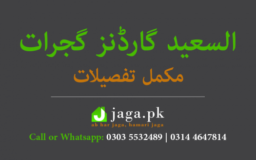 Al Saeed Gardens Gujrat Feature Image