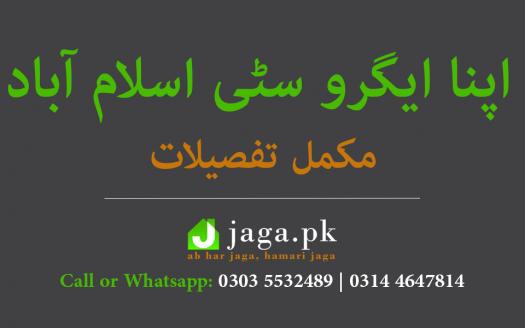 Apna Agro City Islamabad Feature Image