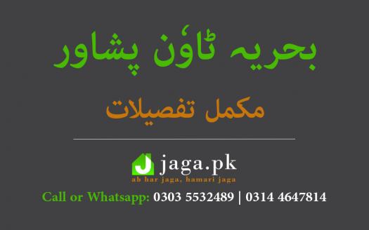 Bahria Town Peshawar Feature Image