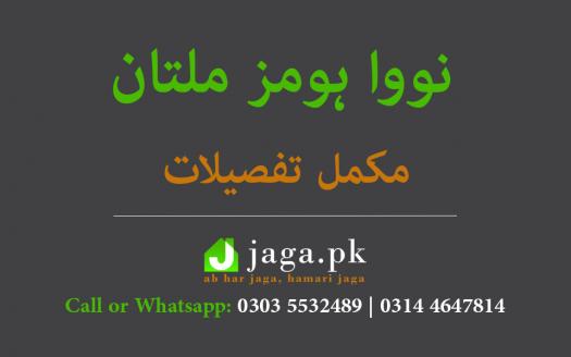 Nova Homes Multan Feature Image
