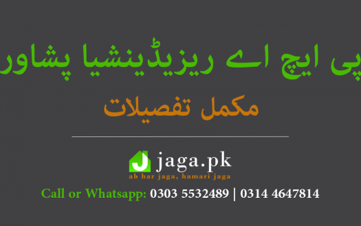 PHA Residencia Peshawar Feature Image