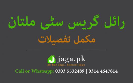 Royal Grace City Multan Feature Image
