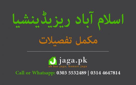 Islamabad Residencia Featured Image