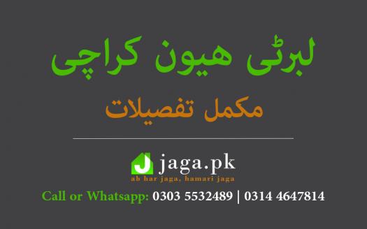 Liberty Heaven Karachi Featured Image