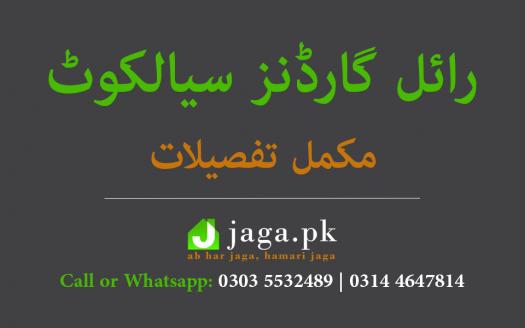 Royal Gardens Sialkot Featured Image jaga
