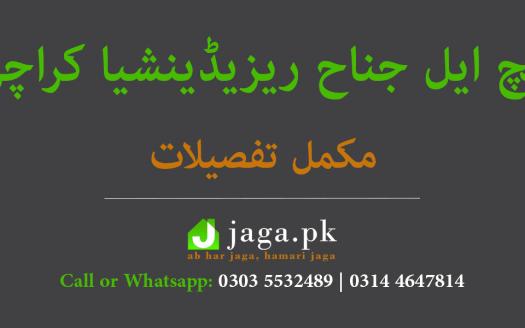HL Jinnah Residencia Karachi Featured Image jaga