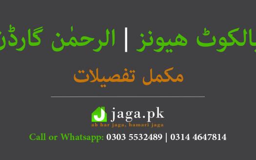 Sialkot Heavens Al Rehman Garden Featured Image jaga